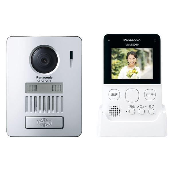 【送料無料】パナソニック(家電) ワイヤレステレビドアホン VL-SGD10L