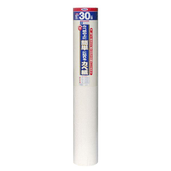 【送料無料】アサヒペン AP 簡単カベ紙 92cm×30m KW71リベルタ