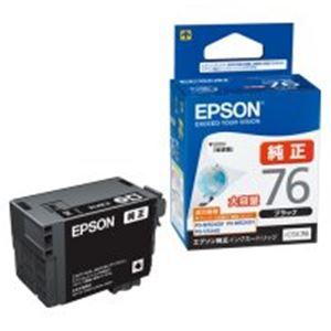 【送料無料】(業務用5セット) EPSON エプソン インクカートリッジ 純正 【ICBK76】 ブラック(黒)