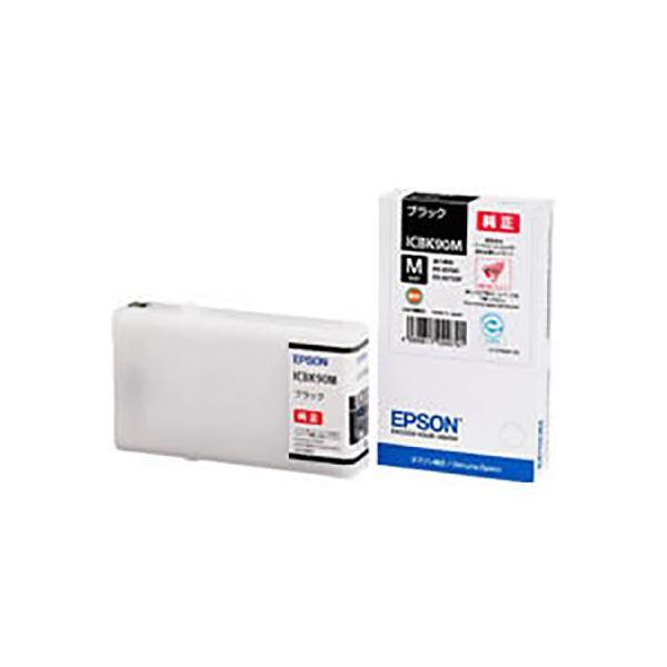 【送料無料】(業務用5セット) 【純正品】 EPSON エプソン インクカートリッジ 【ICBK90M ブラック】 Mサイズ