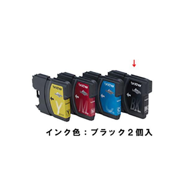 【送料無料】(業務用5セット) 【純正品】 BROTHER ブラザー インクカートリッジ 【LC11BK ブラック】 2コパック