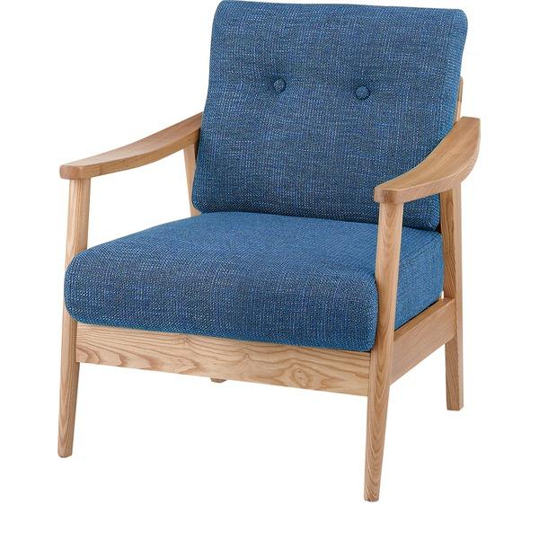 北欧風ソファー 【1人掛け】 肘付き 木脚 クッション取り外し可 ブルー 『バッスム』