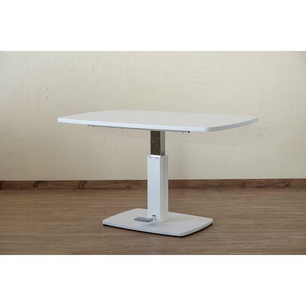 【送料無料】昇降式 ダイニングテーブル 【幅120cm×奥行80cm ホワイト】 フットペダル付き スチール 〔リビング 部屋〕【代引不可】