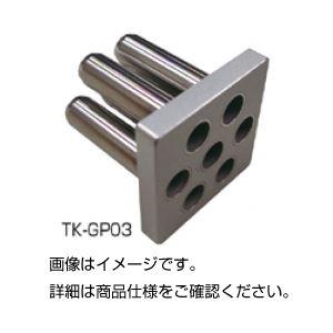 【送料無料】ゲルパンチャー TK-GP03