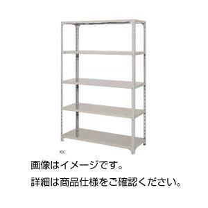【送料無料】ボルトレス軽量棚 KK2635