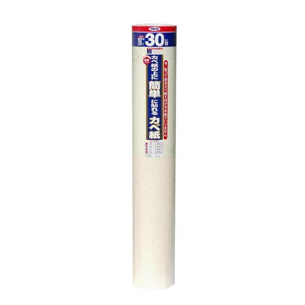 【送料無料】アサヒペン AP 簡単カベ紙 92cm×30m KW73ヴォーネン