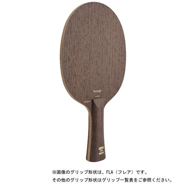 【送料無料】STIGA(スティガ) シェイクラケット NOSTALGIC VII PEN(ノスタルジック VII ペン)