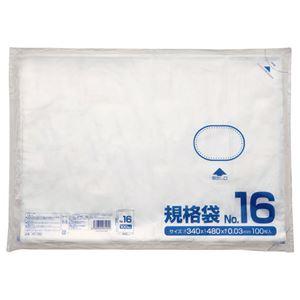 (まとめ) クラフトマン 規格袋 16号 ヨコ340×タテ480×厚み0.03mm HKT-088 1パック(100枚) 【×20セット】