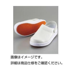 【送料無料】防滑サボシューズHyper#720 24.5cm