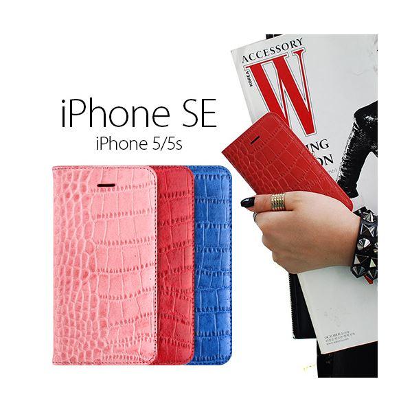 【送料無料】GAZE iPhone SE Vivid Croco Diary コバルトブルー