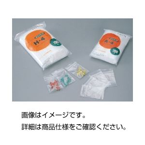 【送料無料】(まとめ)ユニパック H-4(100枚)【×20セット】