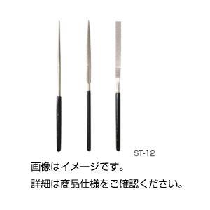 【送料無料】(まとめ)ダイヤモンドヤスリセットST-12(3本組)【×3セット】