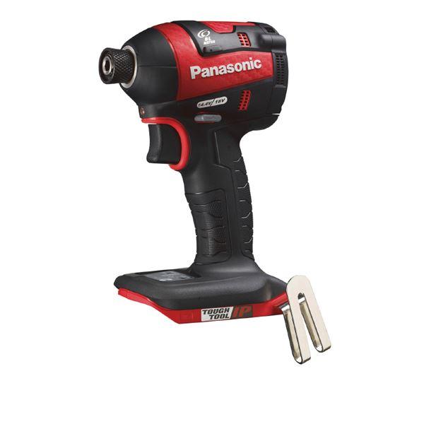 【本体のみ】Panasonic(パナソニック) EZ75A7X-R 充電インパクトドライバー(赤)