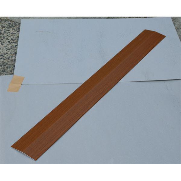 【送料無料】シクロケア 室内用スロープ バリアフリーレール (4)200×16×0.25 ダークオーク 4103
