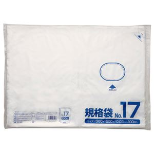 (まとめ) クラフトマン 規格袋 17号 ヨコ360×タテ500×厚み0.03mm HKT-089 1パック(100枚) 【×20セット】