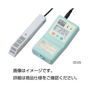 【送料無料】デジタルCO2・O2チェッカー CD-2G