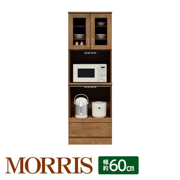 【送料無料】ハイタイプレンジボード(キッチン収納) 【幅60cm】 木製 ガラス扉 日本製 ブラウン 【MORRIS】モーリス 【完成品】【玄関渡し】【代引不可】