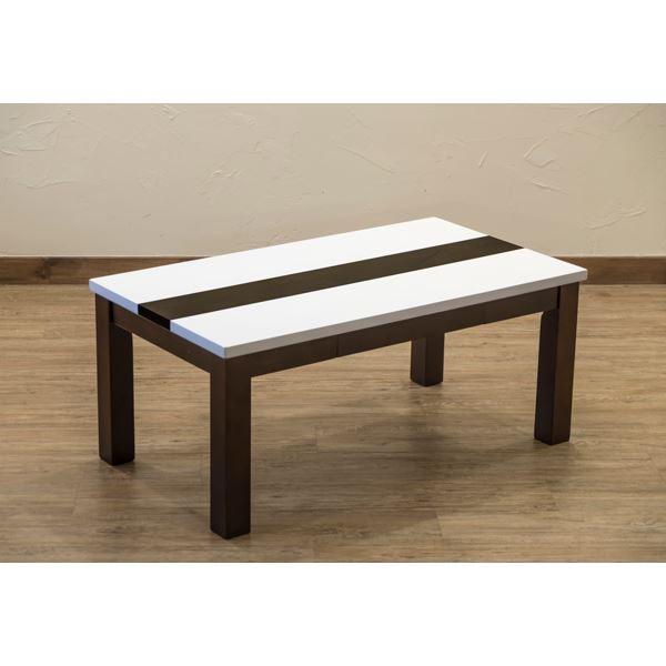 【送料無料】モダン ローテーブル/ちゃぶ台 【90cm×50cm】 引き出し1杯 木製脚付き ハイグロスセンターテーブル 『Hull』 〔リビング〕【代引不可】