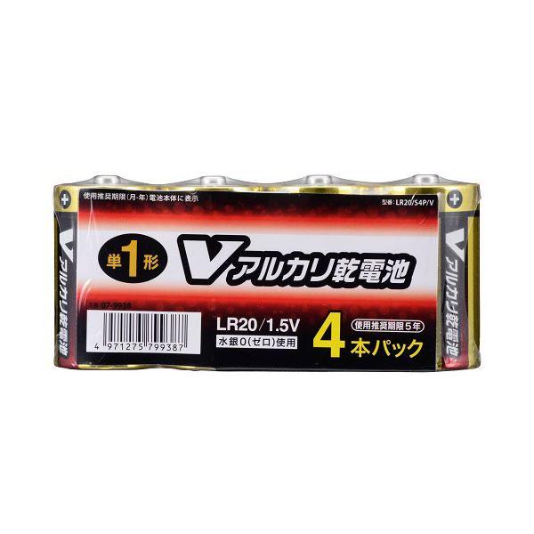 【送料無料】(業務用20セット) オーム電機 アルカリ乾電池 単1形4本 LR20/S4P/V