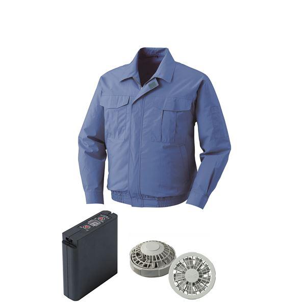 【送料無料】空調服 綿薄手ワーク空調服 大容量バッテリーセット ファンカラー:グレー 0550G22C24S5 【カラー:ライトブルー サイズ:XL】