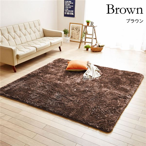 【送料無料】ボリュームシャギー ラグマット/絨毯 【ブラウン 約180cm×285cm】 防音 ホットカーペット可 〔リビング〕