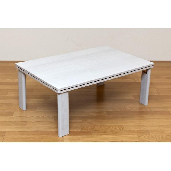 【送料無料】折りたたみカジュアルこたつテーブル 本体 【長方形/90cm×60cm】 ホワイト(白) 木製 リバーシブル天板 折れ脚【代引不可】