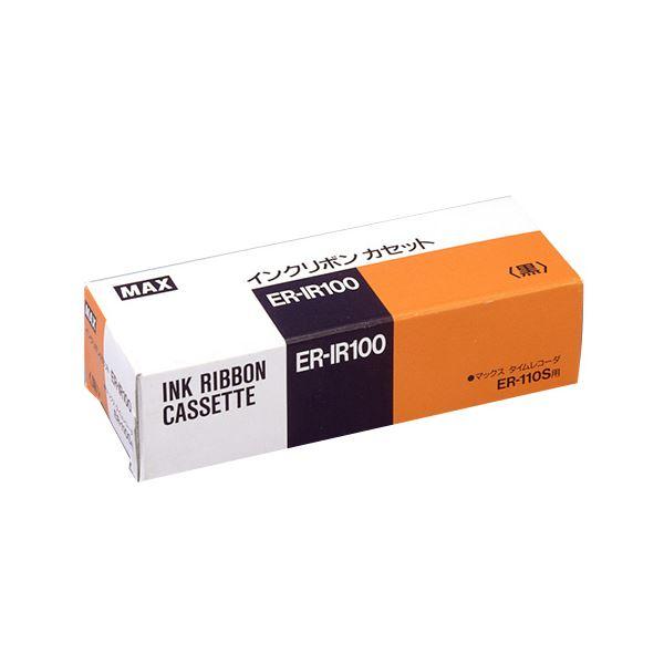 (まとめ) マックス タイムレコーダ用インクリボン ER-IR100 黒 ER90208 1個 【×4セット】