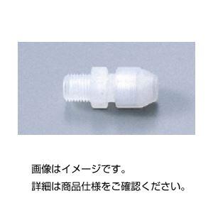 【送料無料】(まとめ)ハーフユニオンジョイントHN-1038【×10セット】