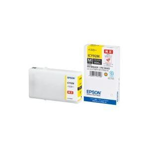 【送料無料】(業務用30セット) EPSON エプソン インクカートリッジ 純正 【ICY92M】 イエロー(黄)
