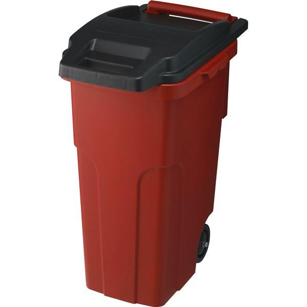 【4セット】 可動式 ゴミ箱/キャスターペール 【45C2 2輪】 レッド フタ付き 〔家庭用品 掃除用品〕【代引不可】
