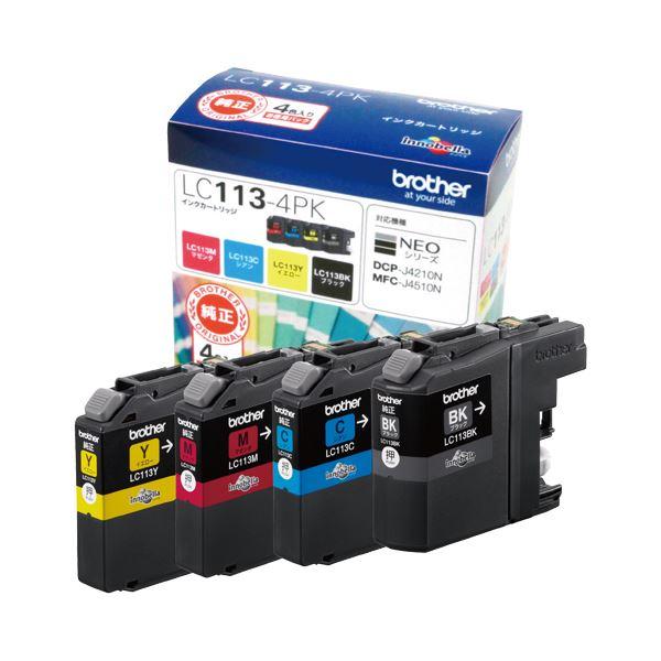 (まとめ) ブラザー BROTHER インクカートリッジ お徳用 4色 LC113-4PK 1箱(4個:各色1個) 【×3セット】