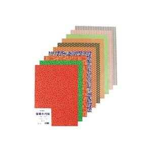 (業務用10セット) クラサワ 金襴千代紙 SK-76 B4 10枚