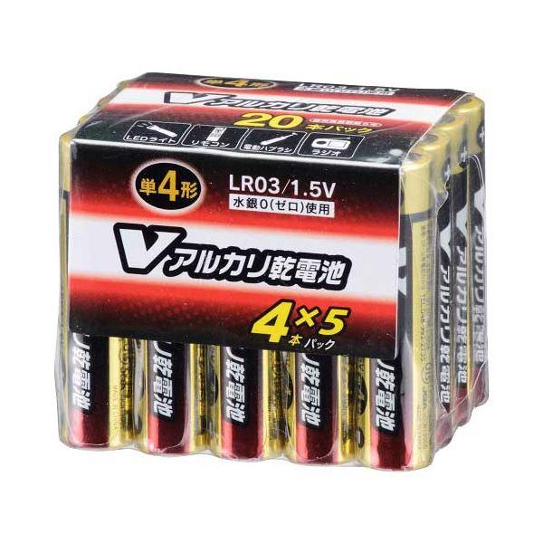 (業務用20セット) オーム電機 アルカリ乾電池 単4形20本 LR03/S20P/V