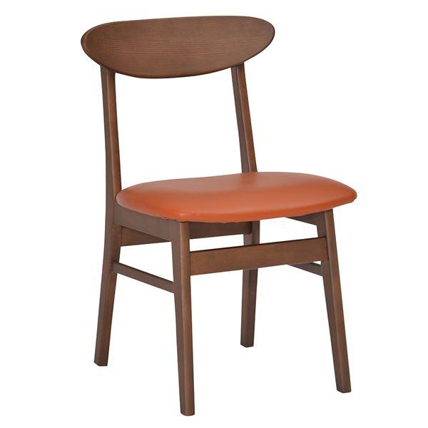 【送料無料】ダイニングチェア リビングチェア 【2脚組 ブラウン】 木脚 座面:合成皮革(合皮) 『ブルック』【代引不可】
