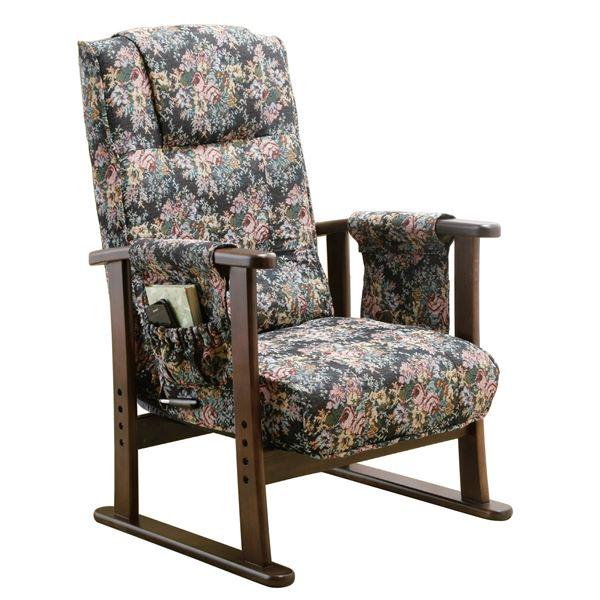 【送料無料】お尻に優しいコイルスプリング高座椅子 DX【代引不可】