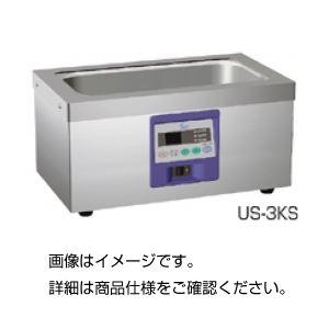 【送料無料】超音波洗浄器 US-3KS