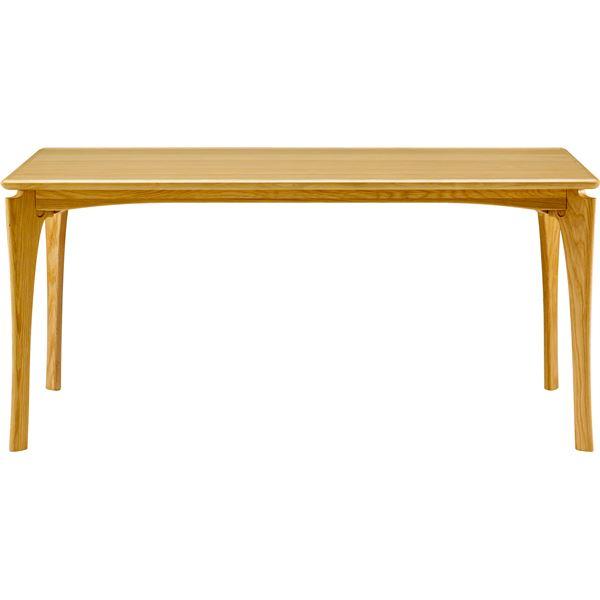 【送料無料】ボスコプラス ネスタ ダイニングテーブル 150cm ナチュラル DT84005Q-PN800【代引不可】