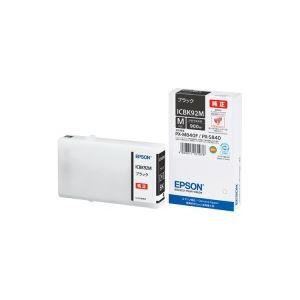 【送料無料】(業務用30セット) EPSON エプソン インクカートリッジ 純正 【ICBK92M】 ブラック(黒)