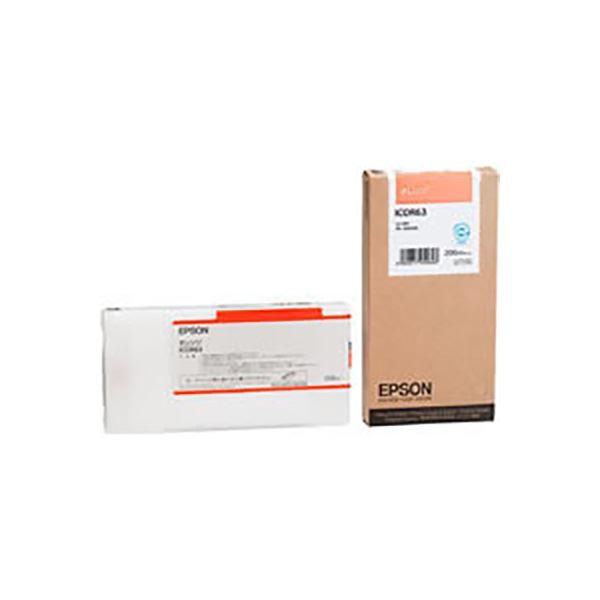 (業務用3セット) 【純正品】 EPSON エプソン インクカートリッジ 【ICOR63 オレンジ】