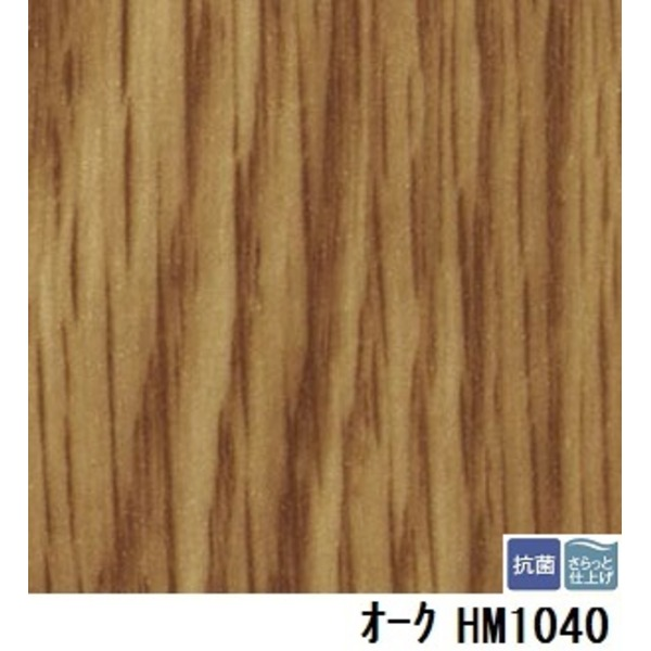 サンゲツ 住宅用クッションフロア オーク 板巾 約7.5cm 品番HM-1040 サイズ 182cm巾×4m