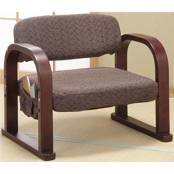 【送料無料】天然木座椅子 【2脚組 ブラウン×2】 木製 サイドポケット/背もたれ/肘付き 高さ3段階調節可 座面厚6cm【代引不可】
