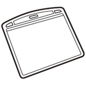 【送料無料】(業務用50セット) ジョインテックス 名札用替ケース パス特大横10枚 B075J