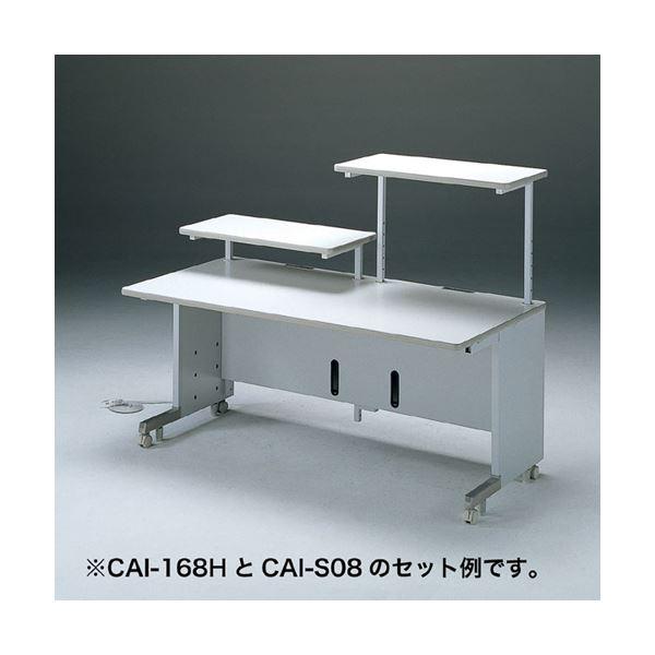 【送料無料】サンワサプライ サブテーブル(CAI-088H CAI-S08・CAI-168H用) CAI-S08, T-SUPPLY:f62ba335 --- data.gd.no