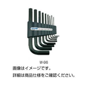 【送料無料】(まとめ)六角レンチセット W-96【×20セット】