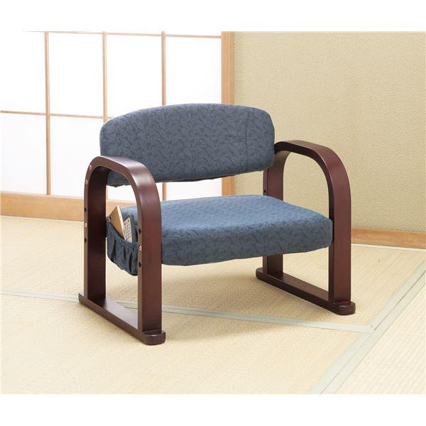 【送料無料】天然木座椅子 【2脚組 ネイビー&ブラウン】 木製 サイドポケット/背もたれ/肘付き 高さ3段階調節可 座面厚6cm【代引不可】