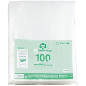 【送料無料】(業務用30セット) キングジム 再生透明ポケット 207-100 A4S 2穴 100枚