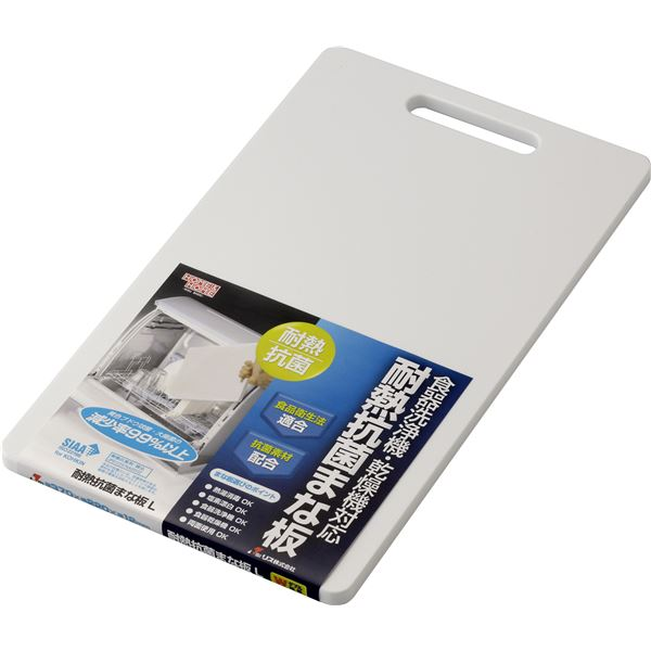 【送料無料】【50セット】 耐熱 抗菌まな板/キッチン用品 【Lサイズ】 ホワイト 37×22×1.2cm 食洗機・乾燥機対応【代引不可】