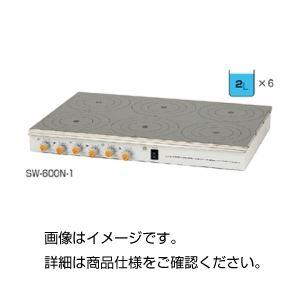 【送料無料】6連式マグネチックスターラー SW-600N-1