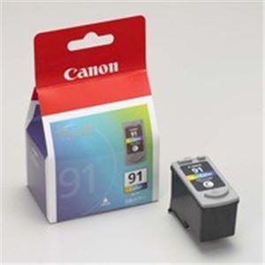 【送料無料】(業務用10セット) Canon キヤノン インクカートリッジ 純正 【BC-91】 3色カラー