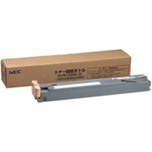 【送料無料】(業務用10セット) NEC トナー回収ボトルPR-L9300C-33